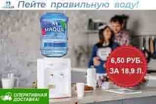 Акция для организаций и физических лиц Фрунзенского и Московского районах