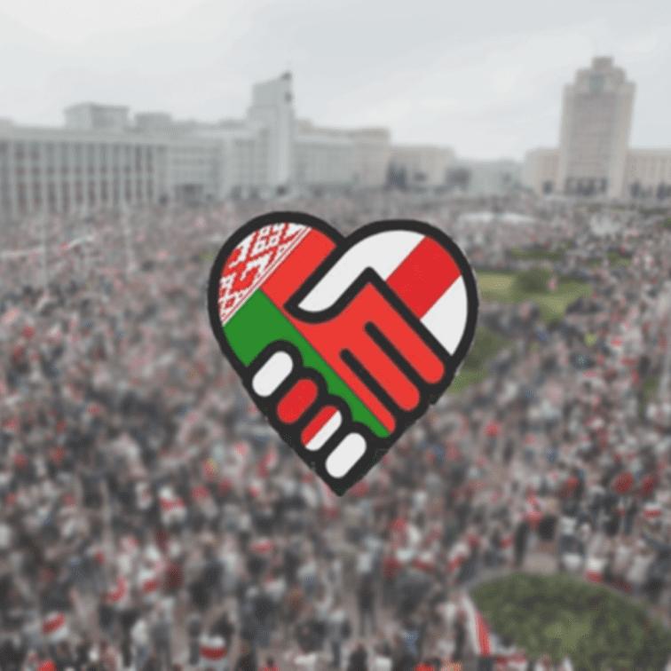 Акции протеста в Беларуси