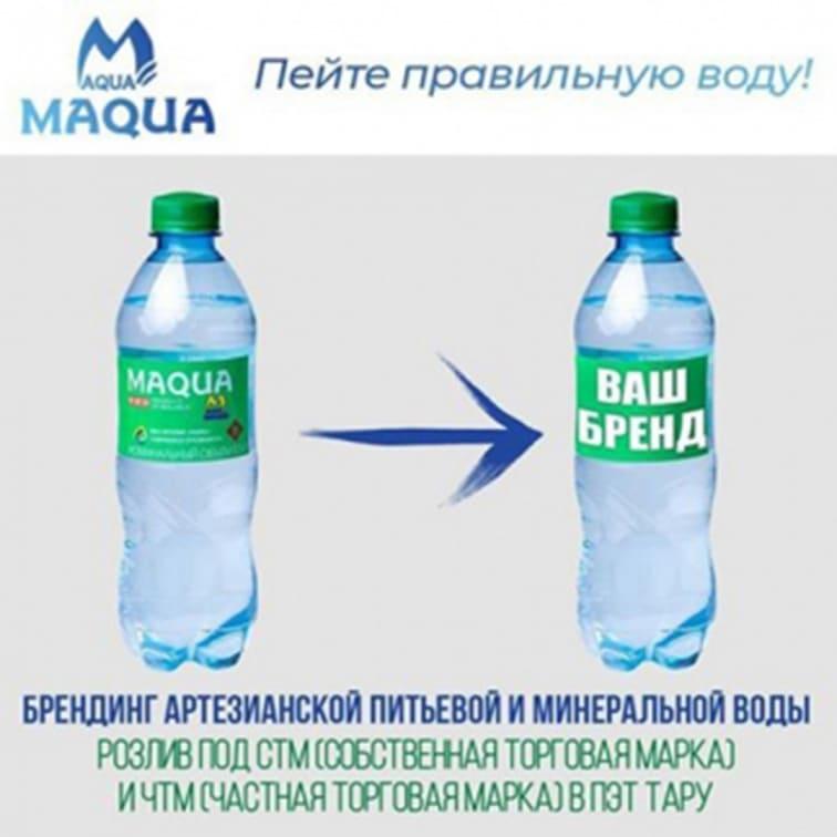 Брендинг артезианской питьевой и минеральной воды
