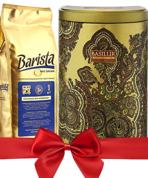 Подарочный набор №4 (чай «Basilur Golden Crescent», кофе «Barista Pro Crema»)